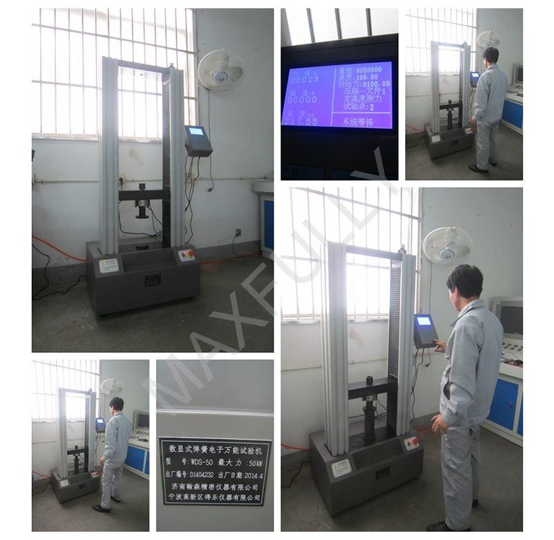 SPRING MULTI-FUNCTION TESTING MACHINE